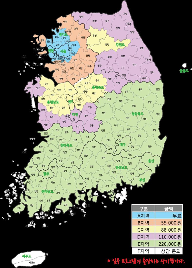 전국 지도 이미지