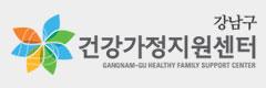 서울시 건강지원센터